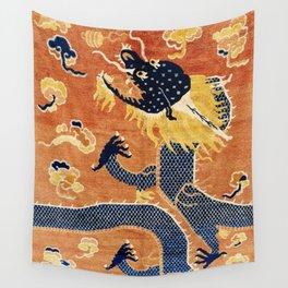 Ningxia Blue Dragon Chinese Pillar Antique Rug Print Wall Tapestry