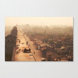 Pingyao Wall city Canvas Print