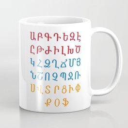 ARMENIAN ALPHABET - Red, Blue and Orange Coffee Mug