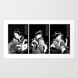Tech Courtesans Triptych Art Print