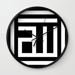 Allah Khat Khufi Wall Clock