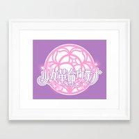 utena Framed Art Prints featuring Revolutionary Girl Utena by CLUB GALAXY