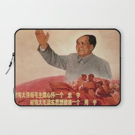 Vintage poster - Mao Zedong Laptop Sleeve