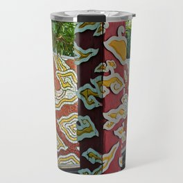 The Naples Botanical Garden II Travel Mug