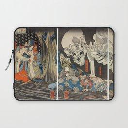Takiyasha the Witch and the Skeleton Spectre Laptop Sleeve
