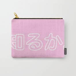I Don't Give A F*ck (Pink) Carry-All Pouch