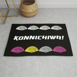 Konnichiwa 2 Rug