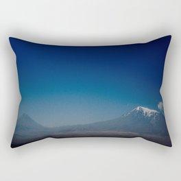 Ararat Mountain  Rectangular Pillow