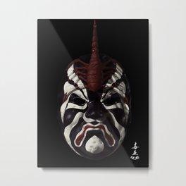 Five Deadly Venoms Scorpion Mask Metal Print