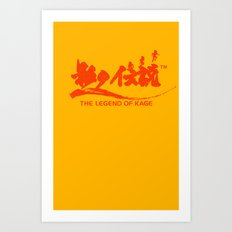 The Legend of Kage Art Print