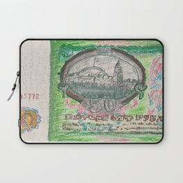 Fifty Soviet Socialist Rubles. Laptop Sleeve