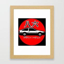 hachi roku Framed Art Print