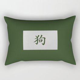 Chinese zodiac sign Dog green Rectangular Pillow