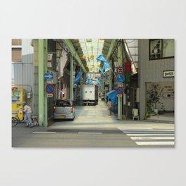Wakayama District Canvas Print