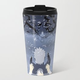 By My Side Travel Mug