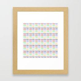 haggadah -הַגָּדָה Framed Art Print