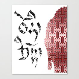 Buddha Bodhicitta .:sayagata Canvas Print