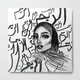 Alreem Metal Print