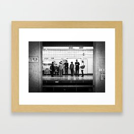 Tsukiji Subway Station Framed Art Print