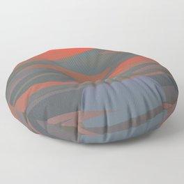 Active Passive Floor Pillow