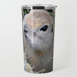 Hi....It's Me! Travel Mug