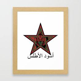 Morocco أُسُود الأطلس (Igrzamn n Atlasi, Atlas Lions) ~Group B~ Framed Art Print