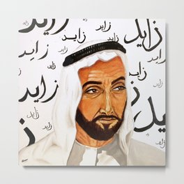 Baba Zayed Metal Print