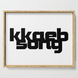 kkaeb song Serving Tray