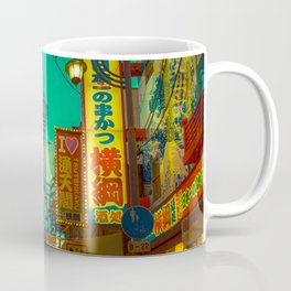 Osaka Nights - Shinsekai, New World / Liam Wong Coffee Mug