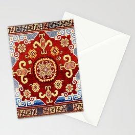 Khotan East Turkestan Sitting Mat Print Stationery Cards