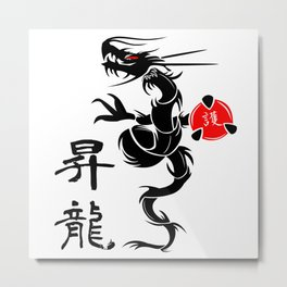 "Shou Ryu ""Rising Dragon"" Metal Print"