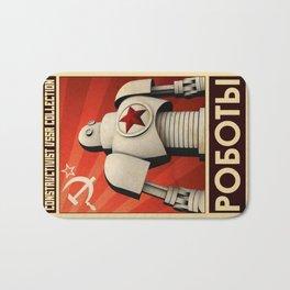 Robot Constructivist Art USSR Bath Mat