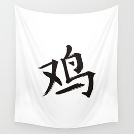 Chinese zodiac sign Rooster Wall Tapestry