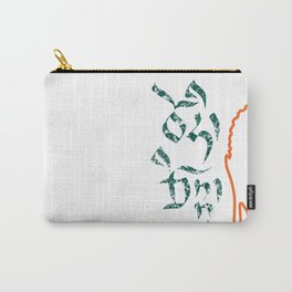 Bodhicitta .:wish to help everybody Carry-All Pouch