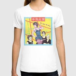 Hong Kong Garden T-shirt