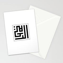 Asmaul Husna - Ar-Rahiim - AR-RAHEEM Stationery Cards