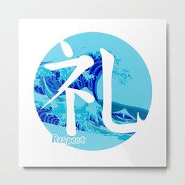 Rei - Respect Metal Print