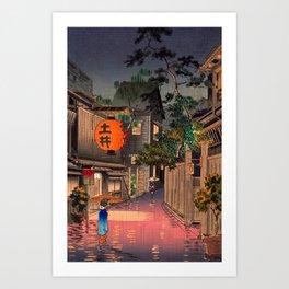 Tsuchiya Koitsu - Evening at Ushigome - Japanese Vintage Woodblock Painting Art Print