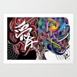 Soul Tree Art Print