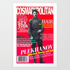 COSMARXPOLITAN, Issue 15 Art Print