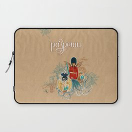 Allow yourself Laptop Sleeve