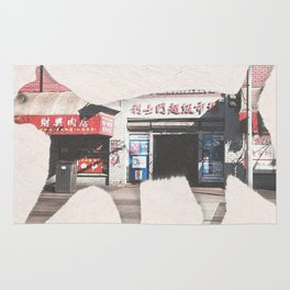 The Alley Cat Rug