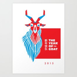 Year of the Goat 2015 Art Print