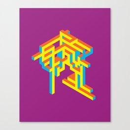 Alter Canvas Print