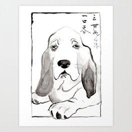Basset Hound in Japanese Ink Wash Art Print