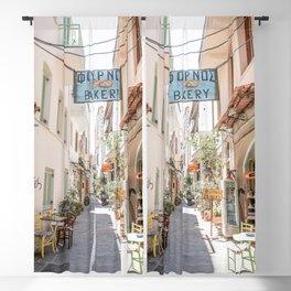 Street In Greece Photo | Pastel Village Houses Summer Art Print | Europe Digital Travel Photography Blackout Curtain