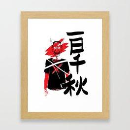 Miss Framed Art Print