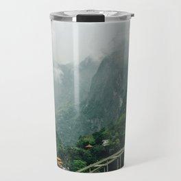 Tienhsiang  Travel Mug