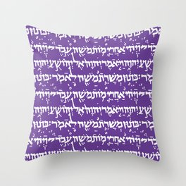 Hebrew Script on Royal Purple Throw Pillow