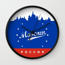 Moscow City, Russia, poster / Москва, Россия Wall Clock